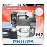 PHILIPS X-TREME VISION - H7 [12972XV] - Lampu Mobil